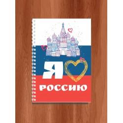 Postcard 72.001