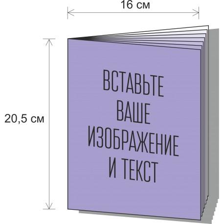 Notebook 42.001