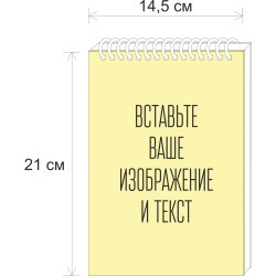 Notepad А5 41.001