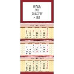 Quarterly calendar 51.002