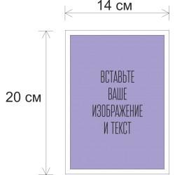 Card 12.001 A5