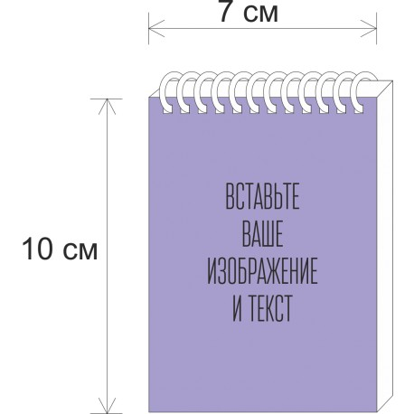 Notepad 41.001 А6