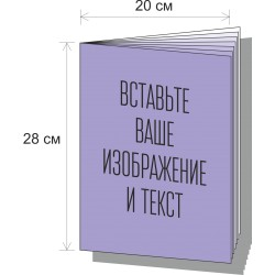 Notebook 42.001 24 sheets
