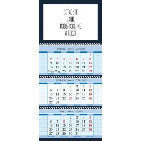 Quarterly calendar 51.003