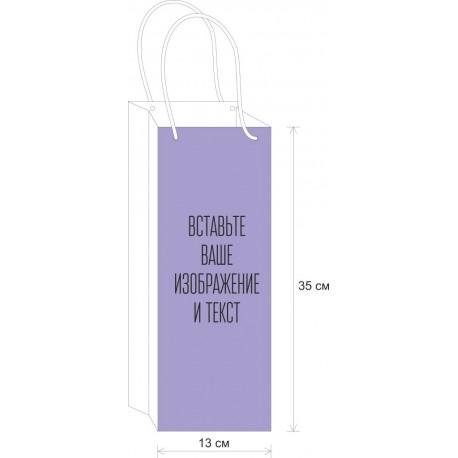 Пакет подарочный для бутылки 21.001